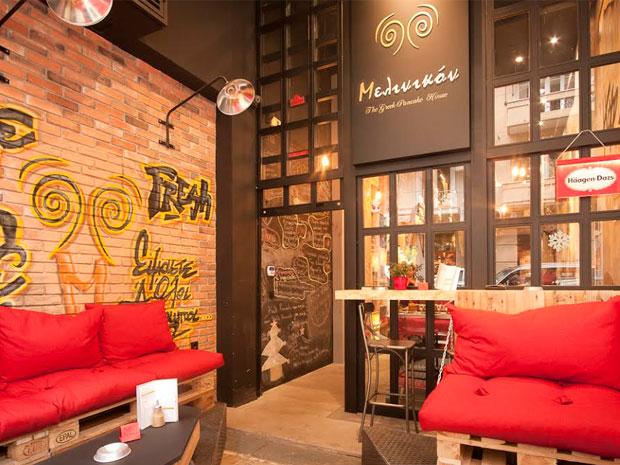 Melinikon Café