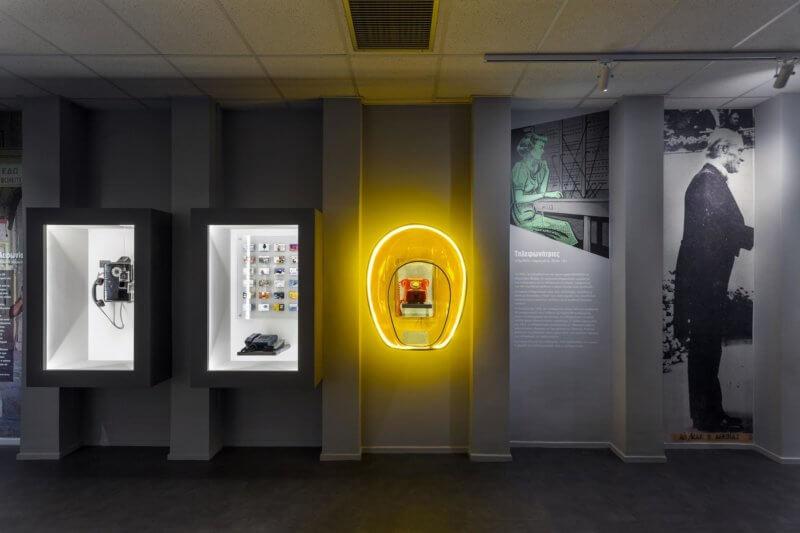Ote museum 1<sup>st</sup> floor refurbishment